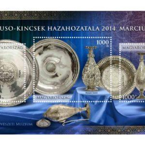 Magyar bélyeg