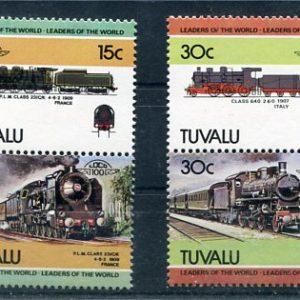 Tuvalu sor (022)